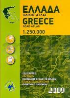 250KRoadAtlas_Greece